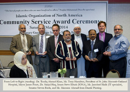 iona-community-service-award-ceremony